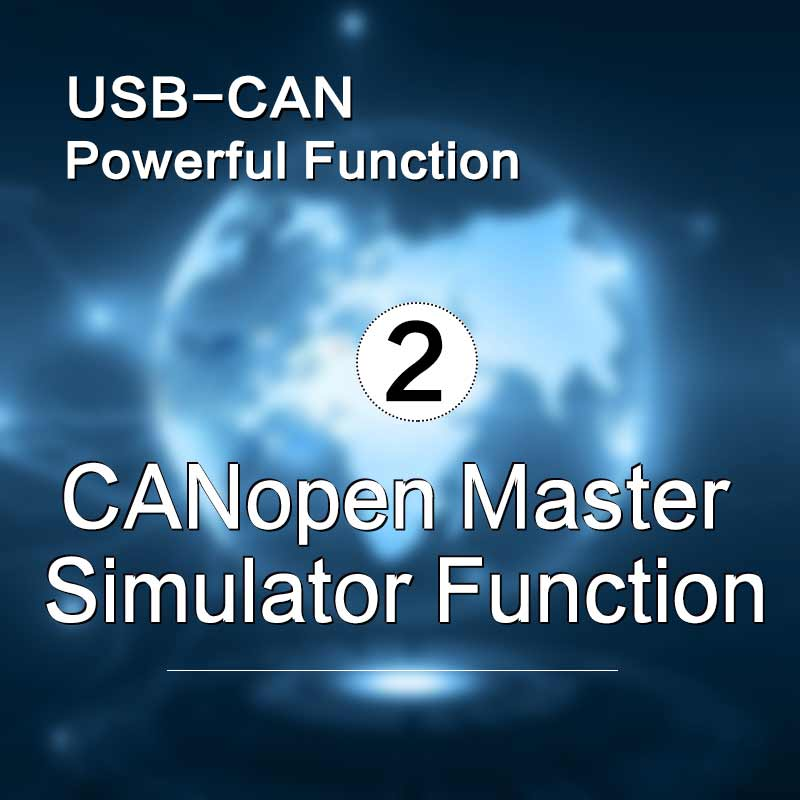 CANopen Master Simulator Function of GCAN USBCAN
