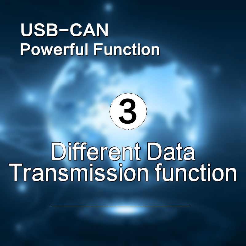 Different Data Transmission function of GCAN USB to CAN
