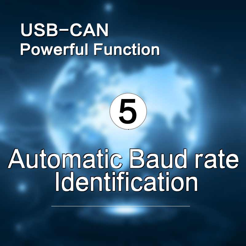 Automatic Baud rate Identification of GCAN USBCAN