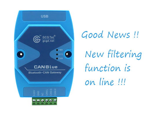 The New Filtering Function of GCAN Bluetooth to CAN Device