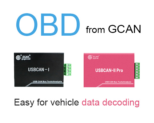 The OBD decoding function of USBCAN for vehicle