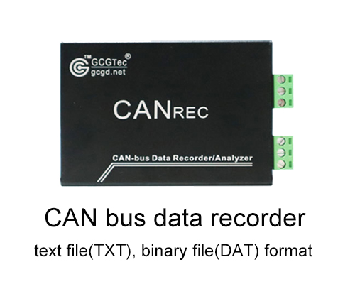CAN bus data recorder - a good helper for testing