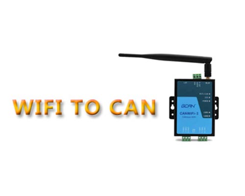 Wireless WIFI to CAN--From GCAN, for Industrial 4.0