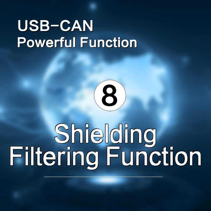 Shielding,Filtering Function of GCAN USB-CAN