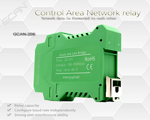 Design and application of CAN bus repeater